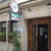 Restaurante El Virrey