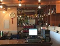 Restaurante Chino Casa Wang